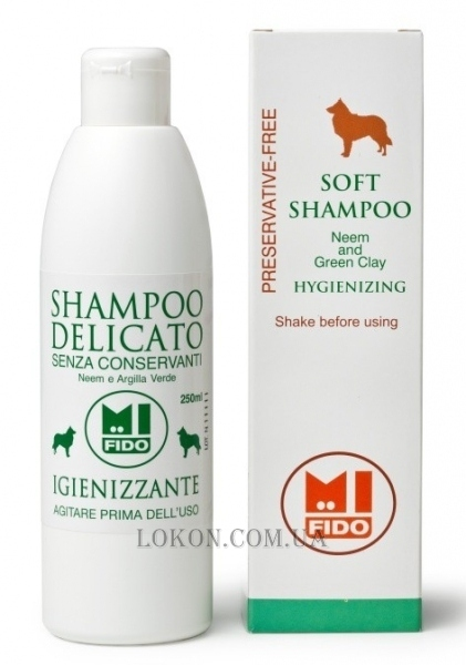 ARGITAL Soft Shampoo Hygienizing - Мягкий шампунь гигиенический для собак
