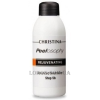 CHRISTINA Peelosophy Rejuvenating Advanced Neutralizer - Нейтрализатор пилинга (шаг 5б)