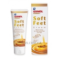 GEHWOL Fusskraft Soft-Feet Creme - Шёлковый крем