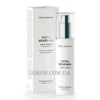 MÁDARA Time Miracle Total Renewal Night Cream - Ночной крем