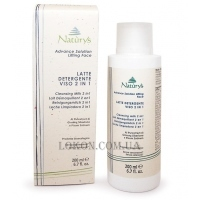 BEMA COSMETICI Naturys Advance Solution Lifting Face Cleansing Milk 2 In 1 - Очищающее молочко 2 в 1