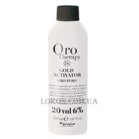 FANOLA Oro Therapy Gold Activator 20 vol - Активатор с микрочастицами золота 6%