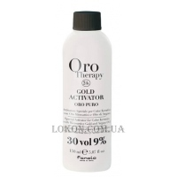 FANOLA Oro Therapy Gold Activator 30 vol - Активатор с микрочастицами золота 9%