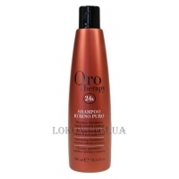 FANOLA Oro Therapy Keratin shampoo for coloured hair with ruby - Шампунь рубиновый с кератином