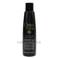 FANOLA Oro Therapy Curly shaping fluid with Keratin and Argan oil - Флюид для вьющихся волос