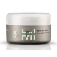 WELLA Eimi Texture Touch - Матовая глина-трансформер