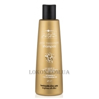 HAIR COMPANY Inimitable Color Post Treatment Shampoo - Шампунь с экстрактом шёлка и алоэ вера