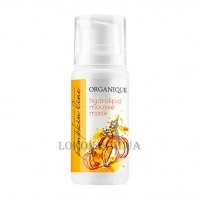 ORGANIQUE Pumpkin Line Hydrolipid Mousse Mask - Гидролипидная маска-мусс для лица