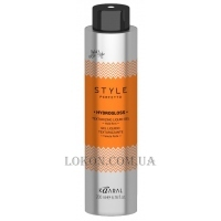 KAARAL Style Perfetto Hydrogloss Texturizing Liquid Gel - Текстурирующий жидкий гель