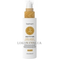 KEMON Actyva Linfa Solare Hair&Body Protection Oil SPF-6 - Солнцезащитное масло для волос и тела SPF-6