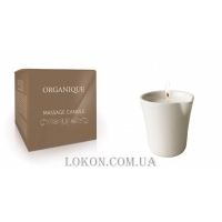 ORGANIQUE Spa Massage Candle White Musk - Свеча для SPA-массажа