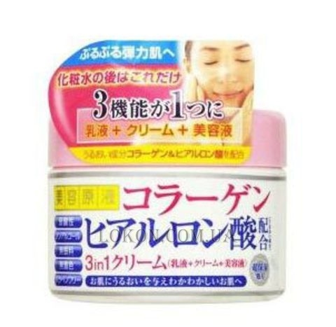 Крема японские с гиалуроновой