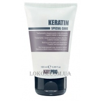 KAYPRO Keratin Special Care Split End Treatment - Флюид с кератином