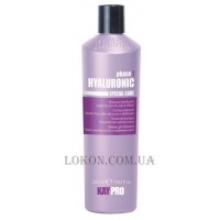 KAYPRO Hуaluronic Special Care Shampoo - Шампунь гиалуроновый (фаза 1)