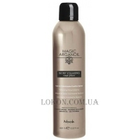 MAXIMA NOOK Magic Arganoil Secret Volumizing Hair Spray - Лак для объёма