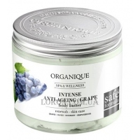 ORGANIQUE Anti-Aging Spa Therapies Grape Body Butter - Масло для тела