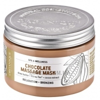 ORGANIQUE Spa Therapie Chocolate Massage Mask - Маска для массажа тела с шоколадом