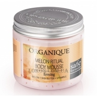 ORGANIQUE Melon Ritual Body Mousse - Мусс для тела «Дыня»