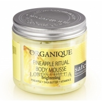 ORGANIQUE Pineapple Ritual Body Mousse - Мусс для тела «Ананас»