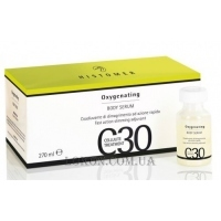 HISTOMER C 30 Oxygenating Body Serum - Концентрат