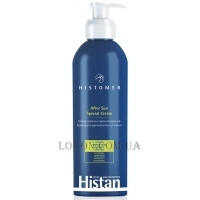 HISTOMER Histan Active Protection After Sun Special Cream - Восстанавливающий крем для тела после загара