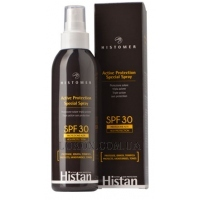 HISTOMER Histan Active Protection Special Spray SPF-30 - Солнцезащитный спрей SPF-30