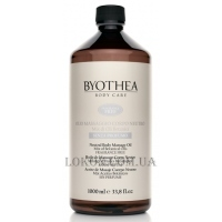 BYOTHEA Massage Oil Neutral Odorless - Нейтральное масло для массажа без запаха