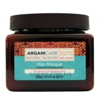 ARGANICARE Hair Masque for Colored Highlighted Hair - Маска для окрашенных волос