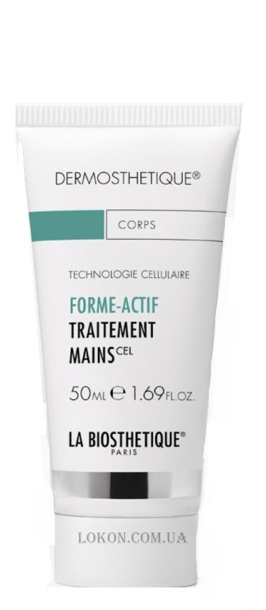 LA BIOSTHETIQUE Dermosthetique Forme Actif Traitement Mains Cell-Active Repair Hand Care - Заживляющий крем для рук