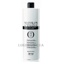 BE HAIR Be Color Аctivator with Caviar, Keratin and Collagen 12 vol - Окислитель 3,6%