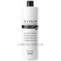 BE HAIR Be Color Finalizer Color Lock-in Special Shampoo with Caviar, Keratin and Collagen - Шампунь-закрепитель после окрашивания
