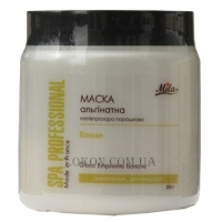 MILA Alginate Mask