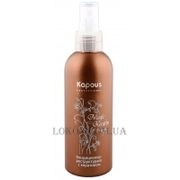 KAPOUS Fragrance Free Magic Keratin Conditioner - Кондиционер-реструктурант с кератином