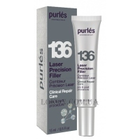 PURLÉS Clinical Repair Care Laser Precision Filler - Филлер лазерной точности