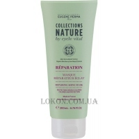 EUGENE PERMA Cycle Vital Nature Reparatore Mask Shine - Восстанавливающая маска для окрашенных волос