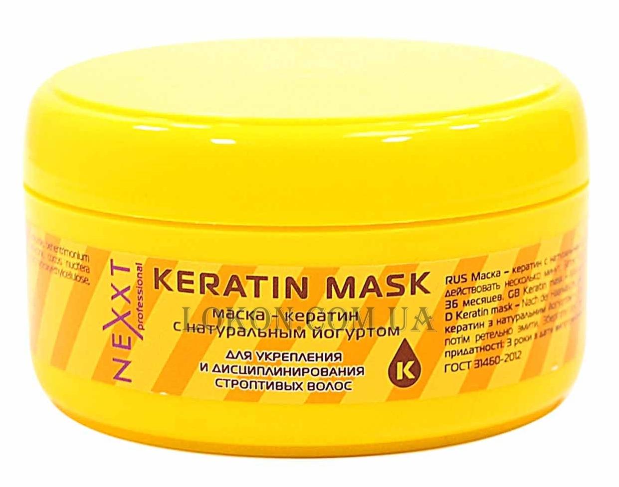 Экспресс маска для сожженных волос