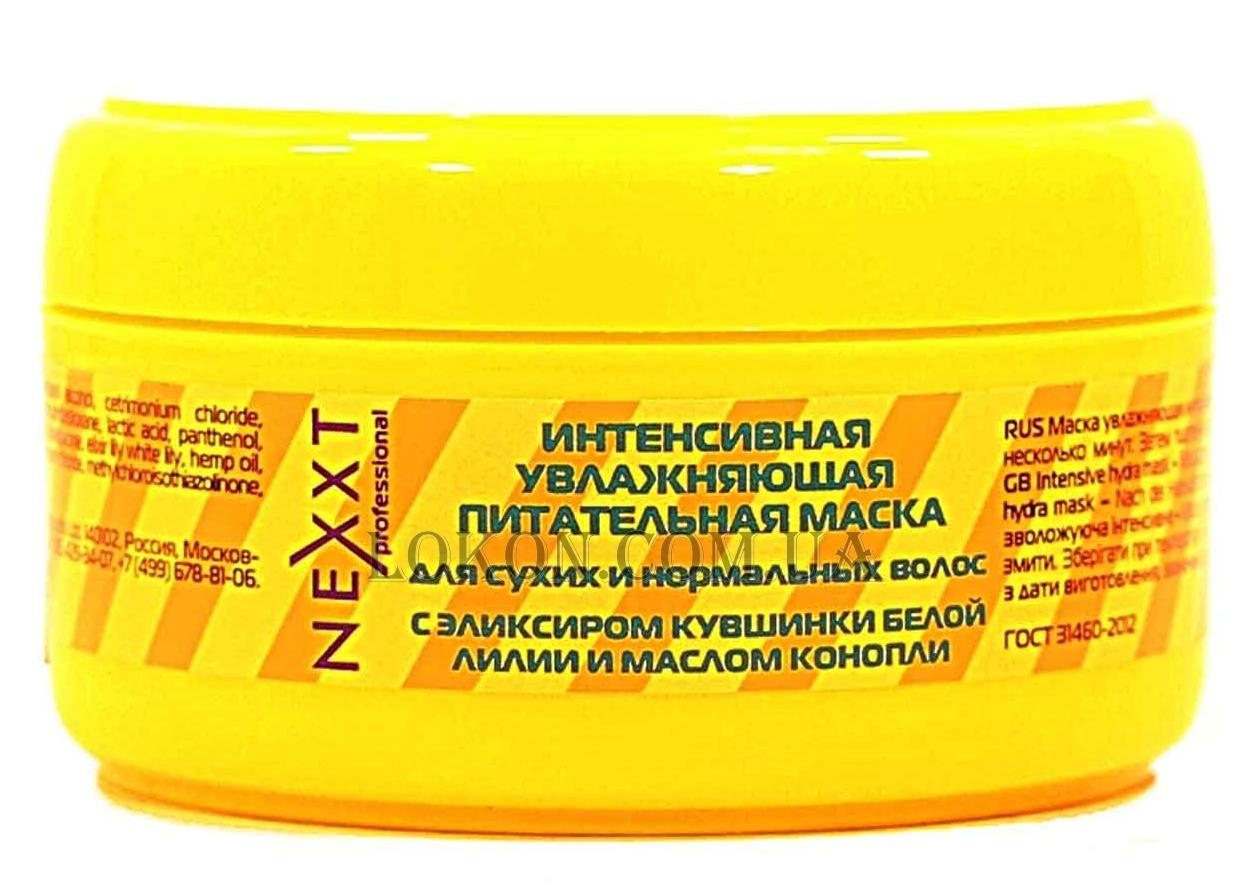Питательная и увлажняющая маска для волос в домашних условиях