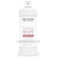 REVLON Lasting Shape Smooth Fixing Cream - Нейтрализующий крем