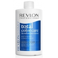 REVLON Revlonissimo Total Color Care In-Salon Services Antifading Cоnditioner - Кондиционер антивымывание цвета