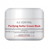 CELL FUSION C Purifying Sulfur Cream Mask - Крем-маска антибактериальная