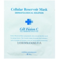CELL FUSION C Cellular Reservoir Mask - Маска омолаживающая