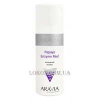ARAVIA Professional Papaya Enzyme Peel - Энзимный пилинг