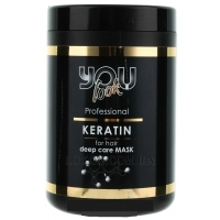 YOU LOOK Professional Mask For Hair With Keratin - Маска для волос с кератином
