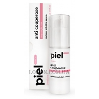 PIEL Cosmetics Specialiste Anti Couperose Redness Serum - Антикуперозная сыворотка