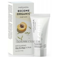 MÁDARA Exfoliating Oil-to-Milk Scrub - Скраб для лица