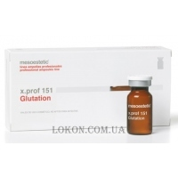 MESOESTETIC x.prof 151 Glutatione - Глутатион