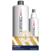 PAUL MITCHELL Nautical Refill Plus Offer Gift Set - Набор спреев