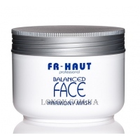 FREIHAUT Balanced Face Harmony Mask - Маска