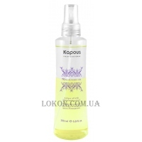 KAPOUS Macadamia Oil 2phase Oil - Двухфазное масло для волос с маслом макадамии