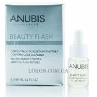 ANUBIS Concentrate & Complements Line Pack Beauty Flash - Лифтинг-концентрат